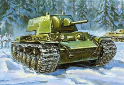 Танк КВ-1, оформление коробки