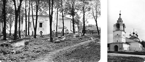 Слева: Состояние территории захоронений перед апсидой храма Рождества Богородицы, 1985 г. Справа: Вид на церковь Рождества Богородицы с запада, 1985 г.