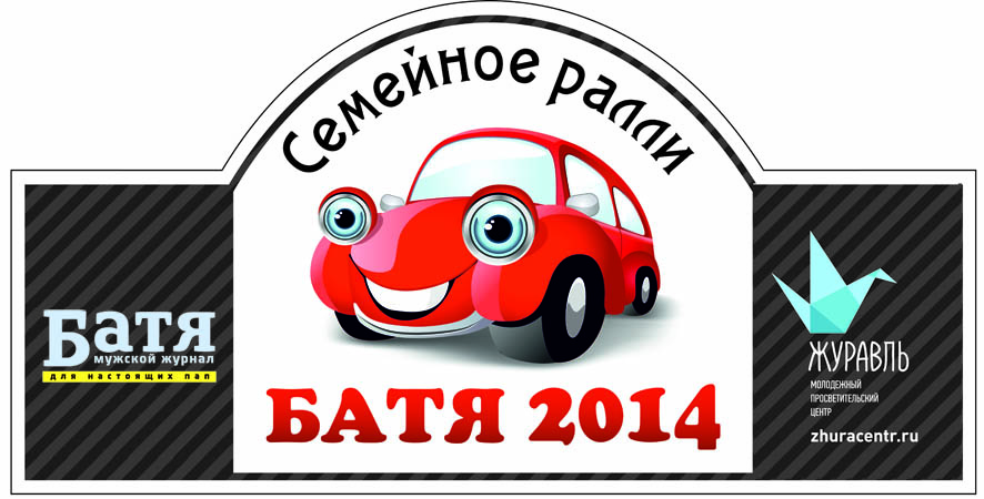 logo_ralli