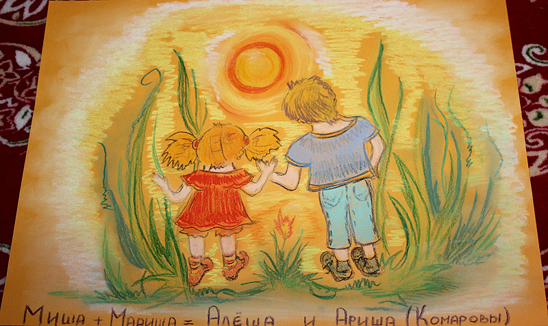 Михаил Комаров, сын Алексей и дочь Ариша.