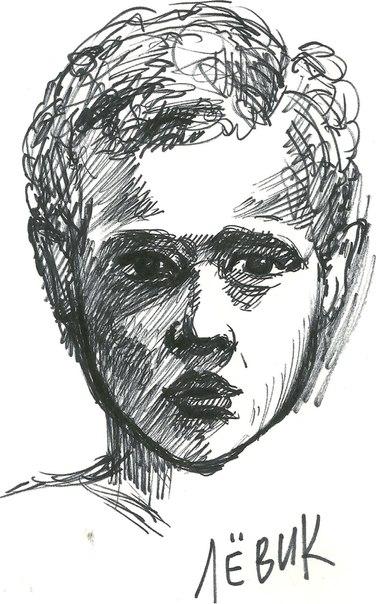 Юрий Лунин, сын Лёвик.