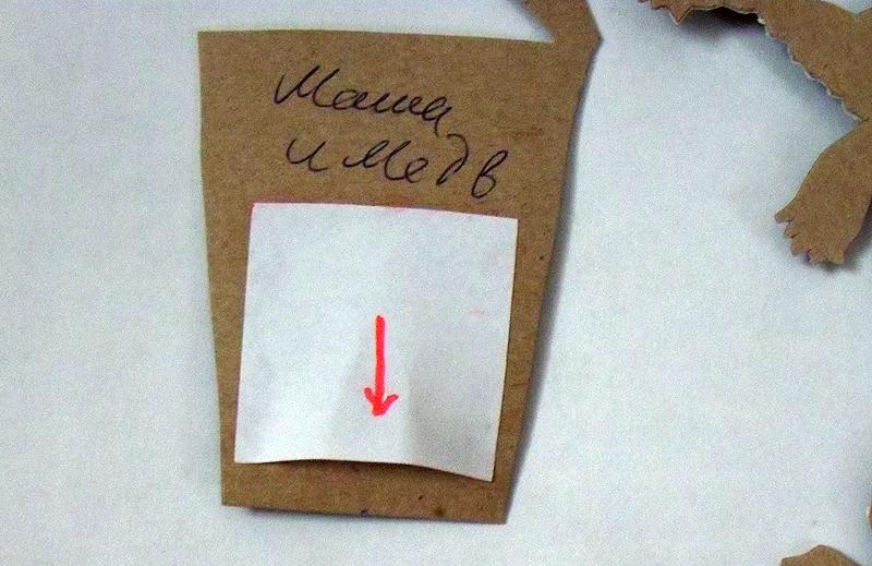 кукольный театр своими руками из бумаги шаблоны