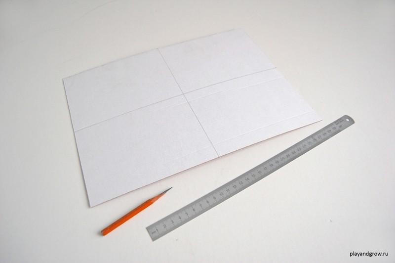 Как сделать паспарту для рисунка из формата а3