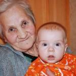 С любимой прабабушкой. (Вне номинации)