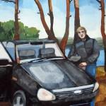 Папа и его машина