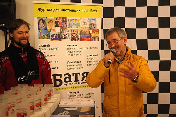 Сергей Ушанов и священник Дмитрий Березин