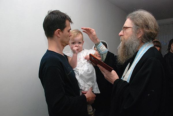 Крещение внучки