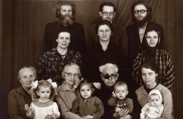 Семья Фаст, 1984 г.