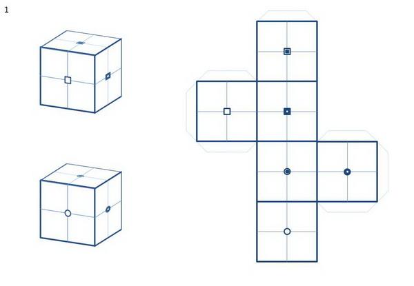 Домашний кружок: 3D_14