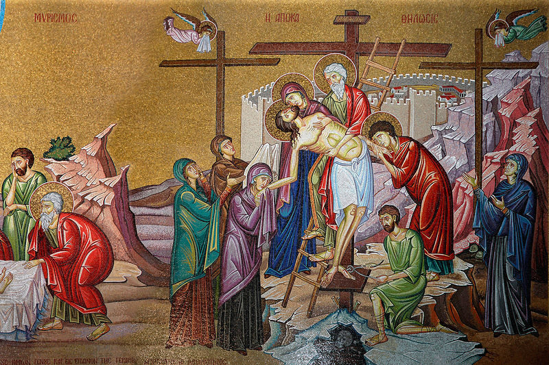 Фрагмент мозаики Храма Гроба Господня