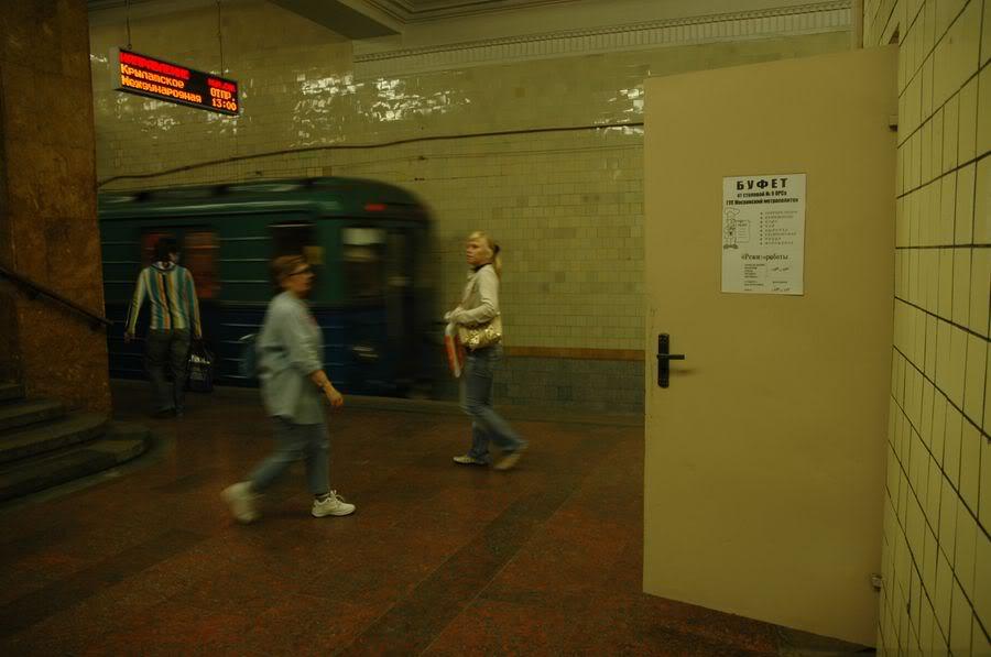 """Буфет на """"Арбатской"""". Фото: photobucket.com, Alex Axe"""