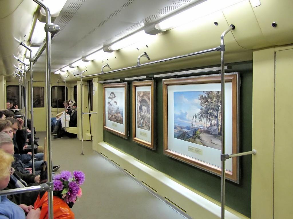 """Поезд """"Акварель"""" в московском метро. Фото: photosight.ru, Юрий Кольцов"""