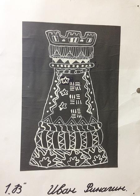 Рисунок ученика
