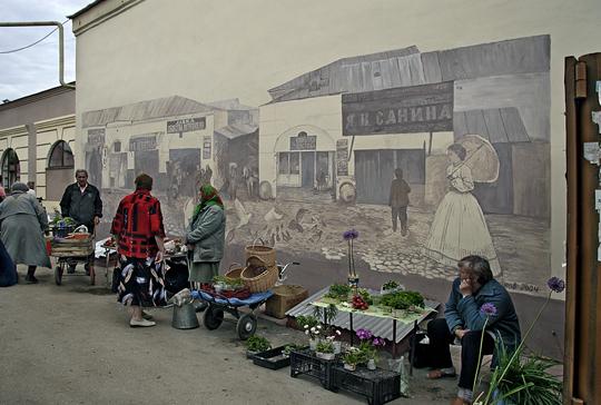 На Боровском рынке. photosight.ru. Фото: Надежда Кондратьева