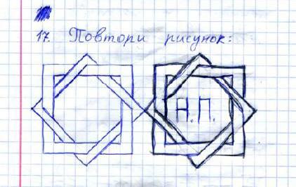 russkyaz_02_03