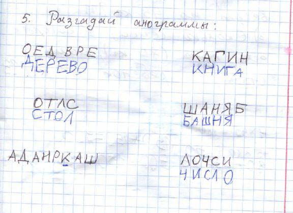 russkyaz_02_09