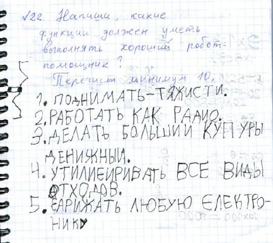 russkyaz_02_10