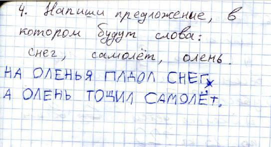 russkyaz_02_11