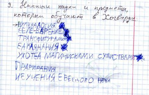 russkyaz_02_12