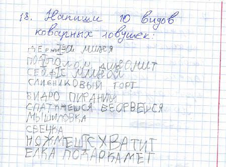 russkyaz_02_14