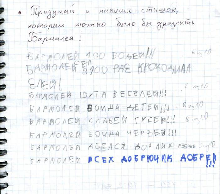 russkyaz_02_15