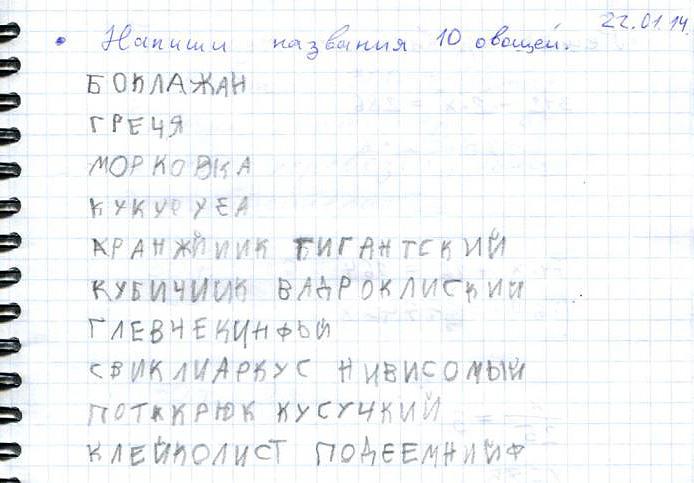russkyaz_02_17