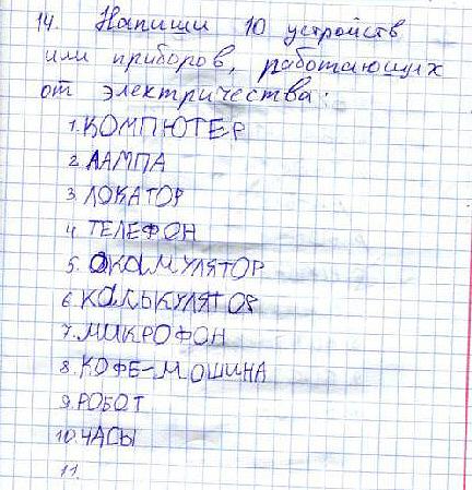 russkyaz_02_20