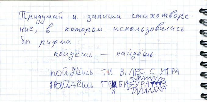 russkyaz_02_21