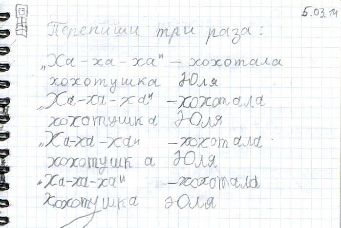 russkyaz_02_22