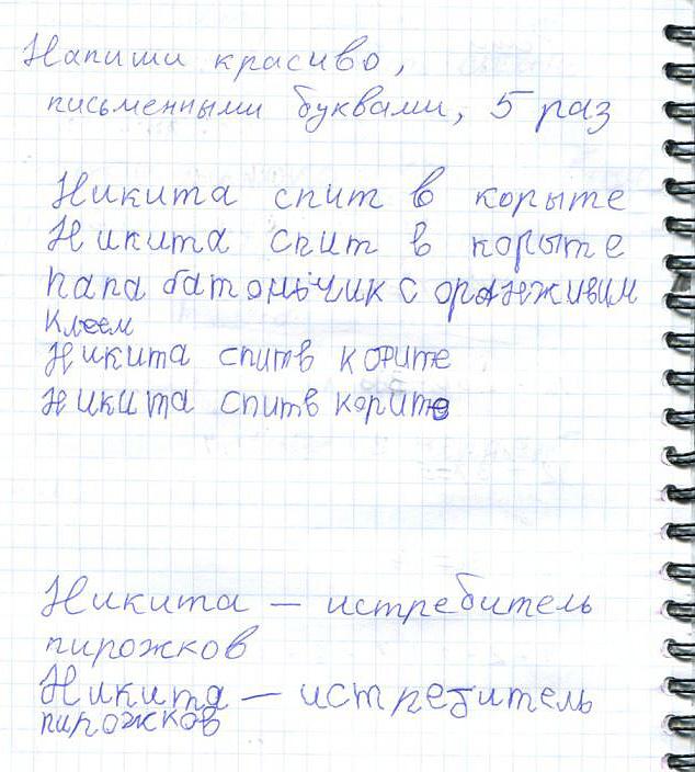 russkyaz_02_23