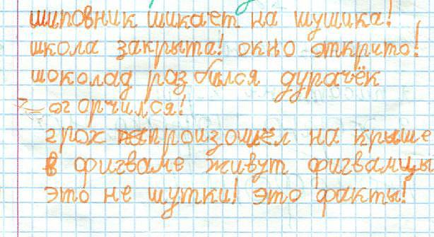 russkyaz_02_24