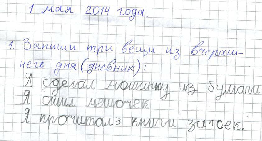 russkyaz_02_27