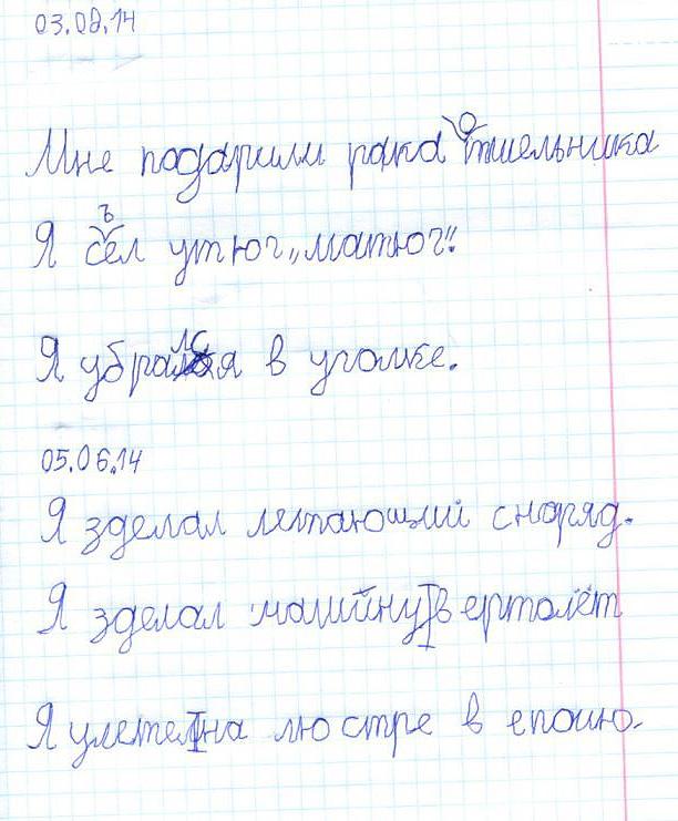 russkyaz_02_28