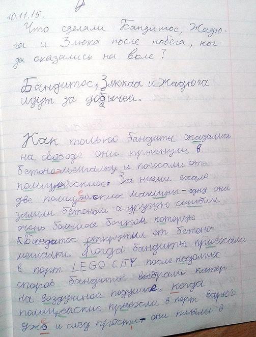 russkyaz_03_02