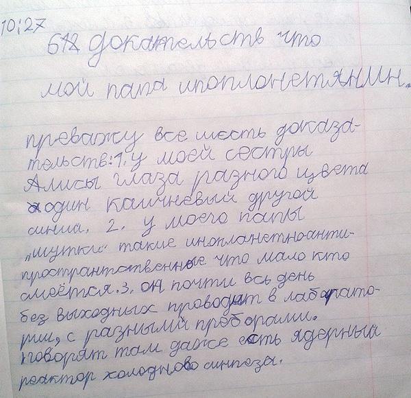 russkyaz_03_03