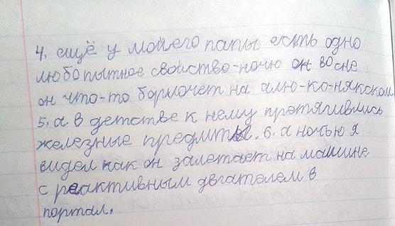 russkyaz_03_04