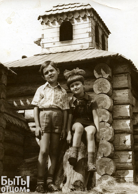 Владимир Легойда с сестрой. Фото из личного архива