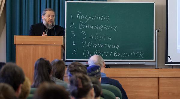 Протоиерей Андрей Лоргус о мужчинах, женщинах, любви и психологии