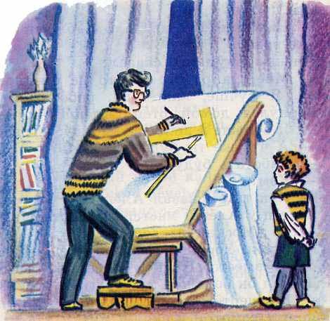 баруздин как алёшке учиться надоело картинки