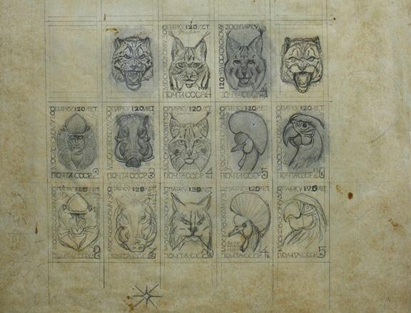 Владимир Колганов. Эскизы к серии марок