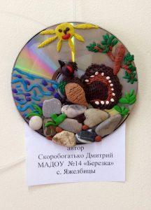 Работа на выставке, посвященной юбилею Валдайского национального парка.