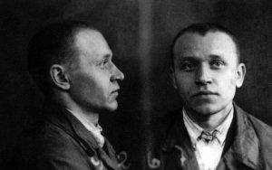 Михаил Васильевич Гундяев, фото из дела